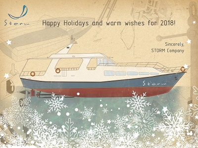 Happy Holidays and Warm Wishes for 2018